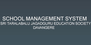 School Management Systems